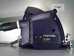 Фрезер дисковый Festool PF 1200 E-Plus Alucobond